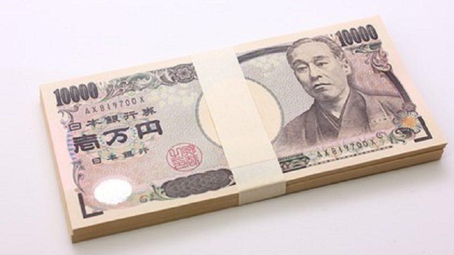 【副業】ノアの鏡で年100万円稼ぐレベルとは?